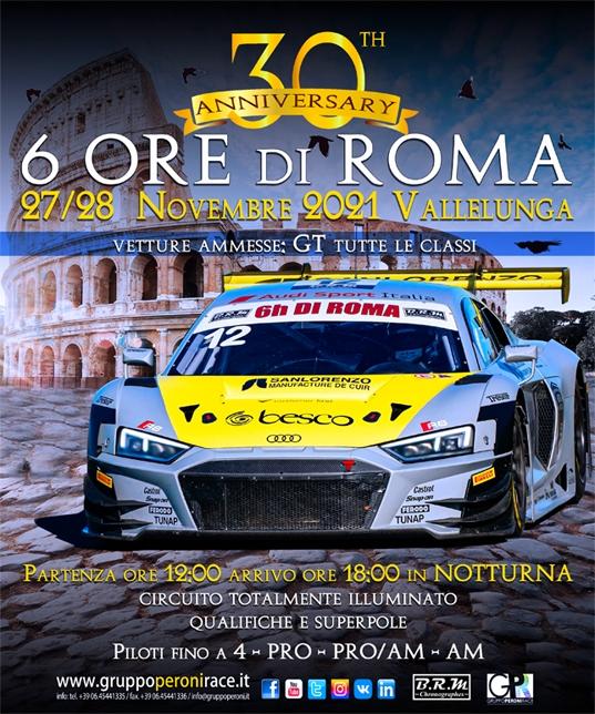 La 30° edizione della 6 Ore di Roma cambia data e termina in notturna. Al debutto anche la superpole del sabato.